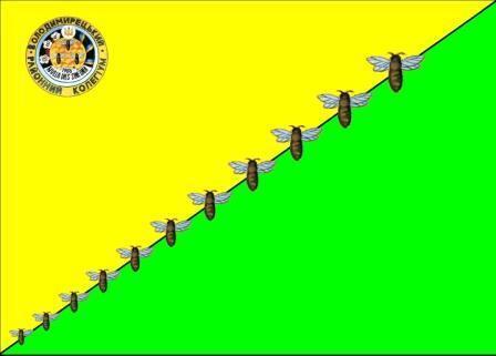 Прапор  колегіуму
