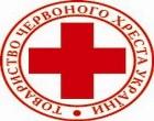 В Україні засновано Товариство Червоного Хреста (1920)
