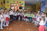 День української писемності та мови в початковій школі