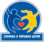 Контакти служби у справах дітей Володимирецької селищної ради